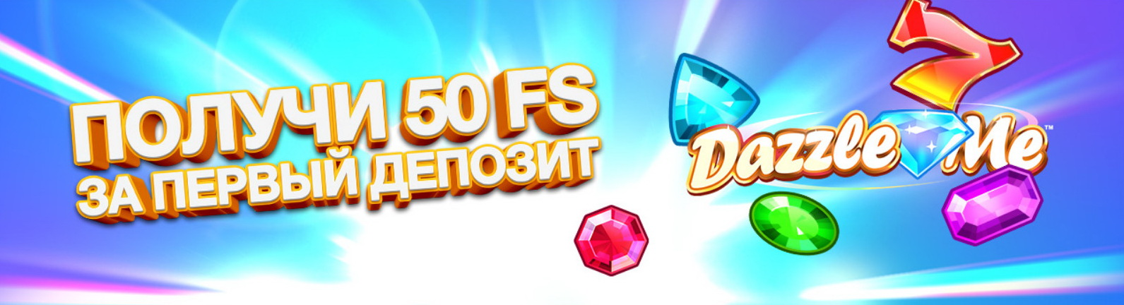 Casino free spins on Deposit